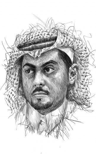Osamah Al Muslim